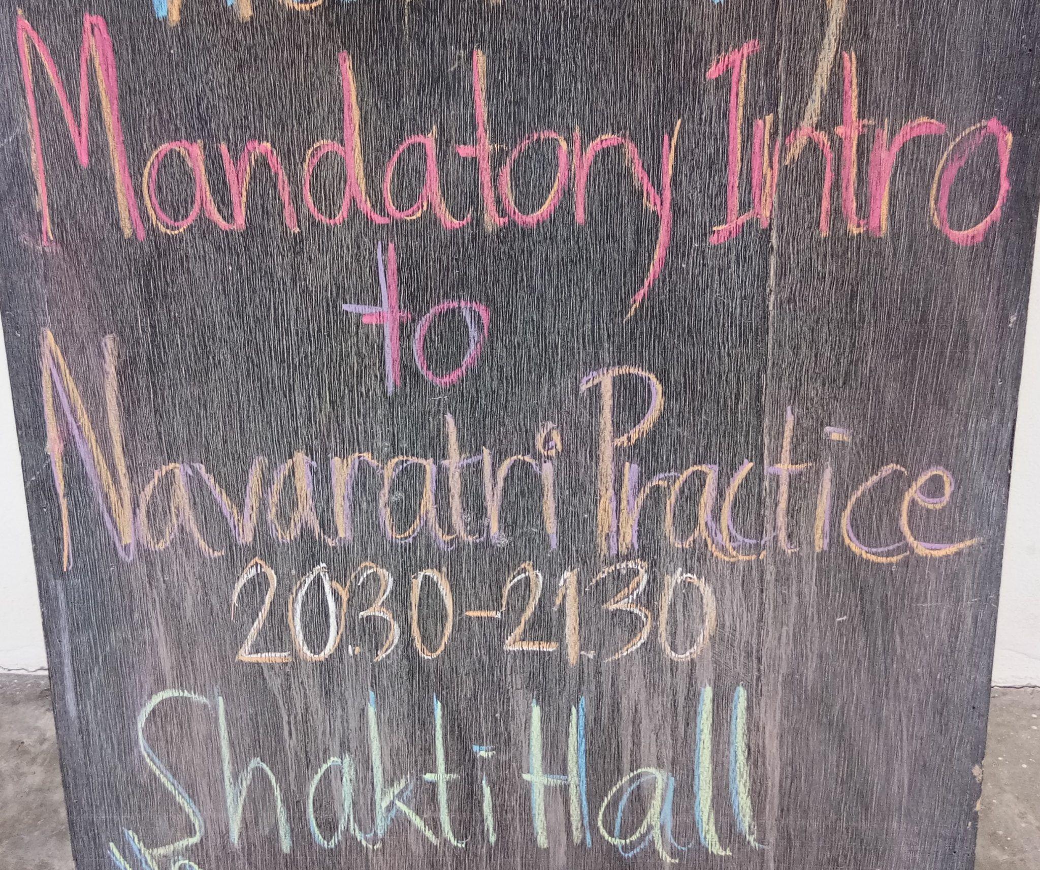 Intro to Navaratri Practice